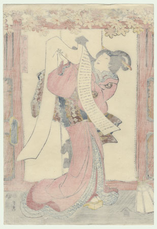 Beauty with a Long Letter, 1851 by Toyokuni III/Kunisada (1786 - 1864)