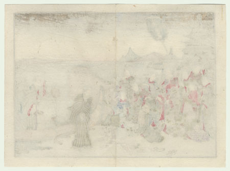 Series; The Island of Women and the Treasure Ship by After Kunimaro