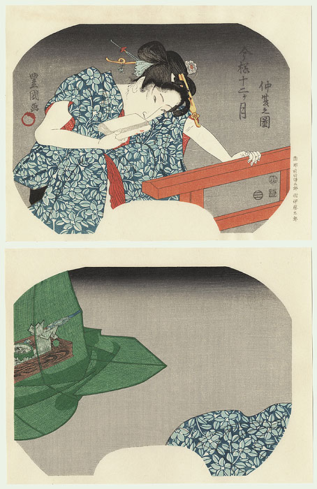 Beauty and Mosquito Netting Fan Print by Toyokuni (1769 - 1825)