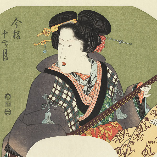 Beauty Playing the Shamisen Fan Print by Toyokuni (1769 - 1825)