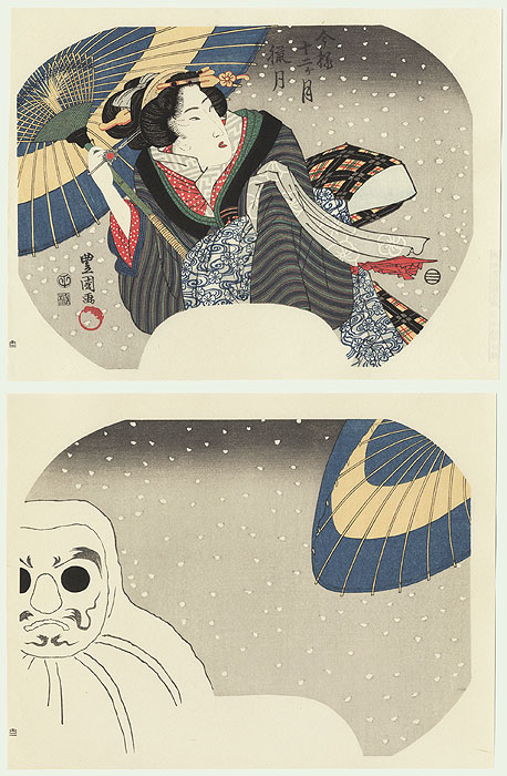 Beauty and Snow Fan Print by Toyokuni (1769 - 1825)