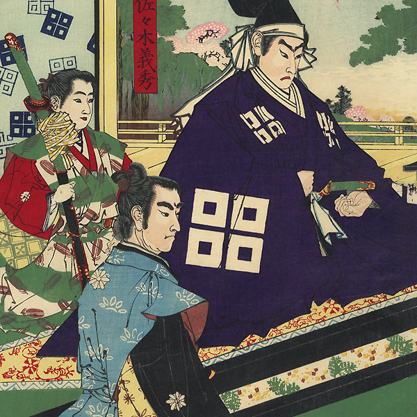 Audience with a Daimyo, 1883 by Toyonobu (1859 - 1886)