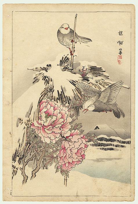 Birds and Snow-covered Peonies by Kono Bairei (1844 - 1895)