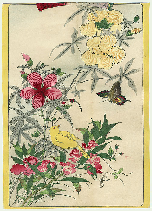 Yellow Bird and Butterfly by Gyozan Nakajima (1832 - 1914)