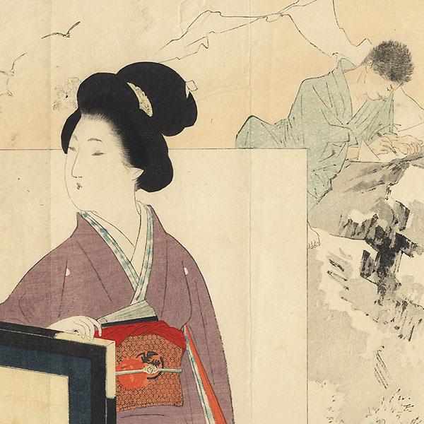 Daydreaming Kuchi-e Print by Terazaki Kogyo (1866 - 1919)