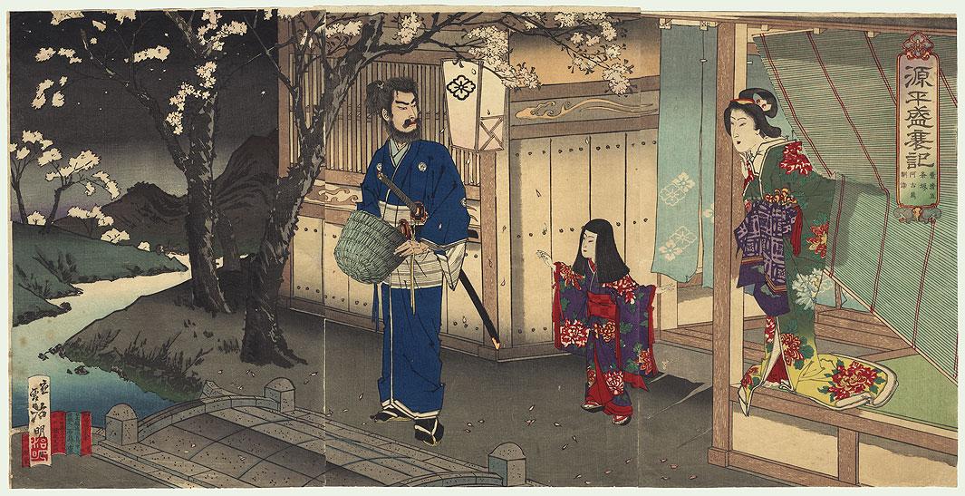 Lovers Parting by Meiji era artist (not read)