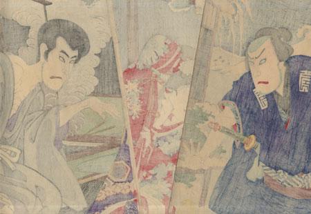 Seigen and Princess Sakura by Kunichika (1835 - 1900)