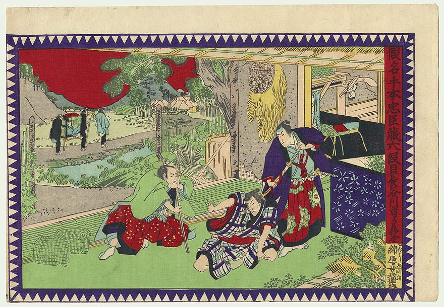 The 47 Ronin, Act 6: The Departure of Okaru and the Suicide of Kampei by Sadanobu II (1848 - 1940)