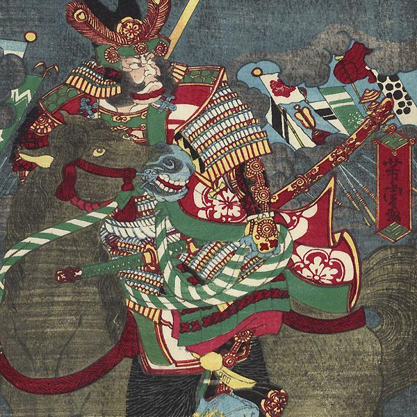 Toyohashi (Yoshida) in Mikawa Province by Yoshitora (active circa 1840 - 1880)