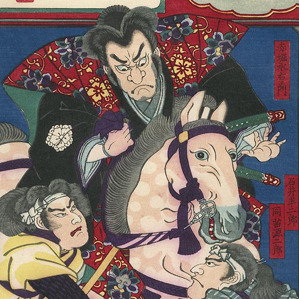Kameyama in Ise Province by Kunisada II (1823 - 1880)