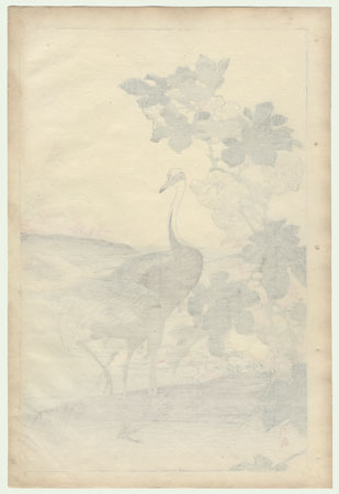 Cranes and Hibiscuses by Kono Bairei (1844 - 1895)