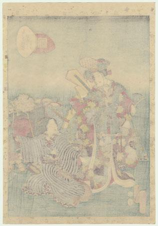 Takegawa, Chapter 44 by Kunisada II (1823 - 1880)