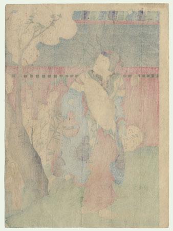 Beauty at a Shrine by Yoshitaki (1841 - 1899)