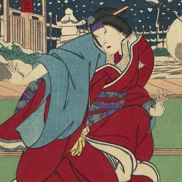 Alarmed Matron by Yoshitaki (1841 - 1899)