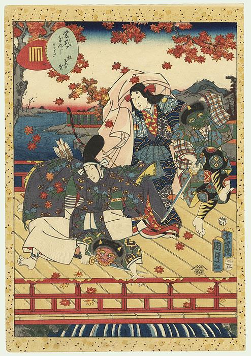 Momiji no ga, Chapter 7 by Kunisada II (1823 - 1880)