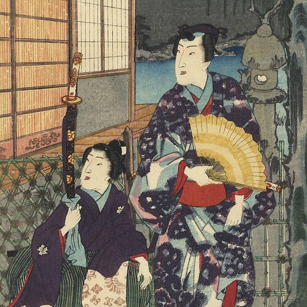 Utsusemi, Chapter 3 by Kunisada II (1823 - 1880)