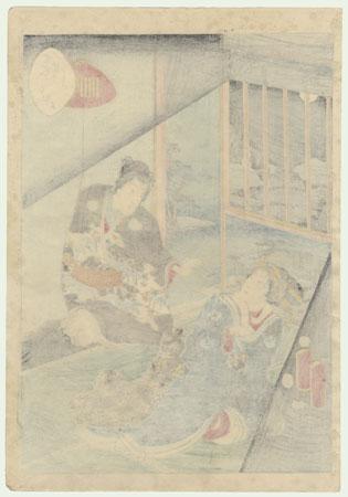 Hahakigi, Chapter 2 by Kunisada II (1823 - 1880)