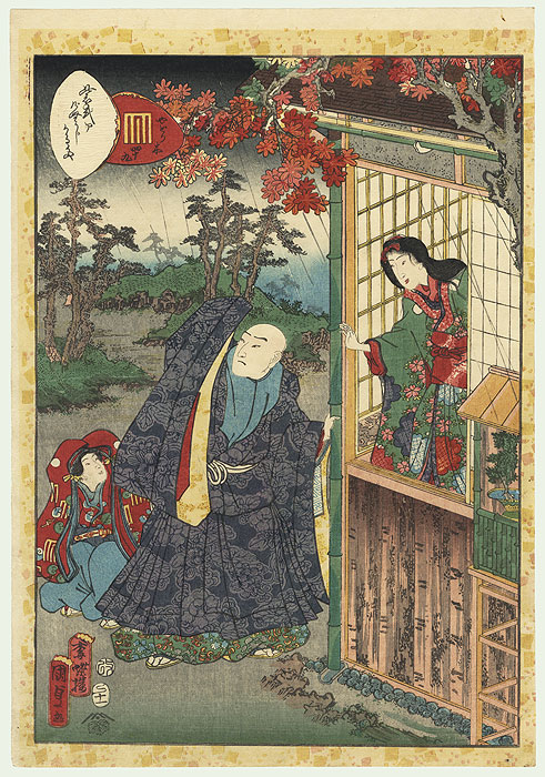 Yadorigi, Chapter 49 by Kunisada II (1823 - 1880)