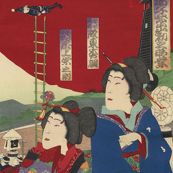 Firemen's Procession with Aerial Acrobatics by Kunisada III (1848 - 1920)