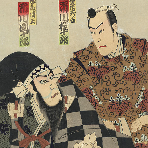 Noblemen Meeting with Kato Kiyomasa, 1896 by Kunisada III (1848 - 1920)