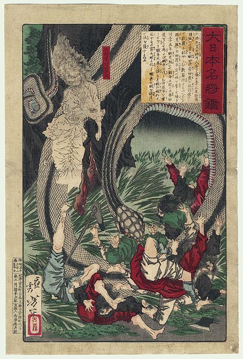 Ghost of Tamichi, 1880  by Yoshitoshi (1839 - 1892)