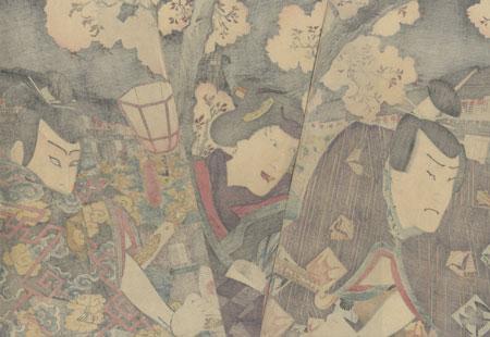 Scene from Hanagatami Gojusan Tsugi, 1860 by Toyokuni III/Kunisada (1786 - 1864)