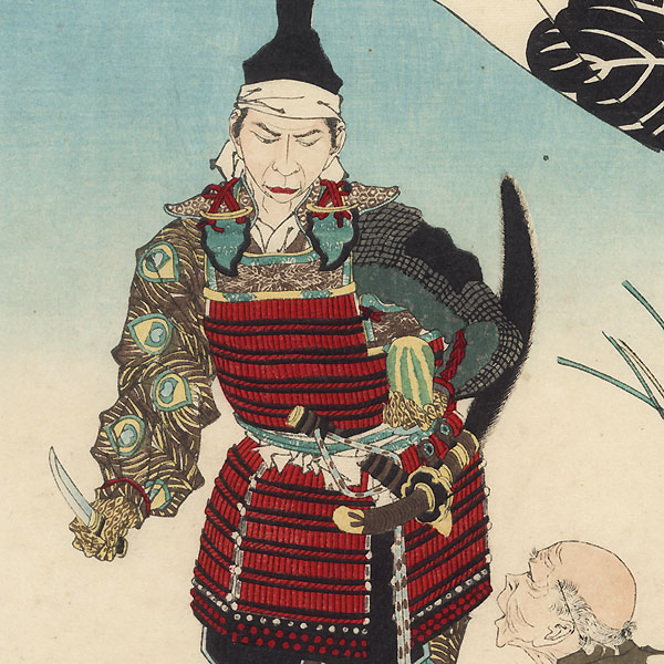 Governor Hideyoshi Cuts a Melon, 1887  by Yoshitoshi (1839 - 1892)