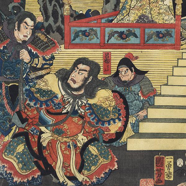 Captives at the Chinese Court, 1853 by Kuniyoshi (1797 - 1861)