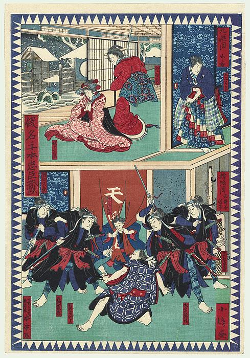 47 Ronin, Acts 9 and 10: Yuranosuke's Country Retreat at Yamashina and The Amakawaya Shop by Sadanobu II (active circa 1848 - 1886)