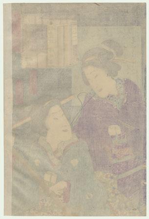 Beauty with a Shamisen by Kunichika (1835 - 1900)