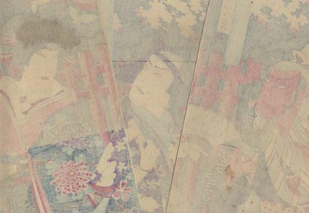 Beauty and Rakish Samurai, 1881 by Chikashige (active circa 1869 - 1882)