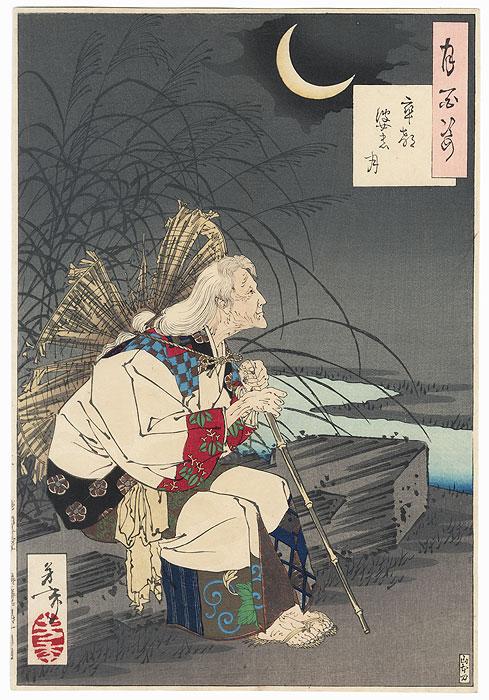 Gravemarker Moon by Yoshitoshi (1839 - 1892)