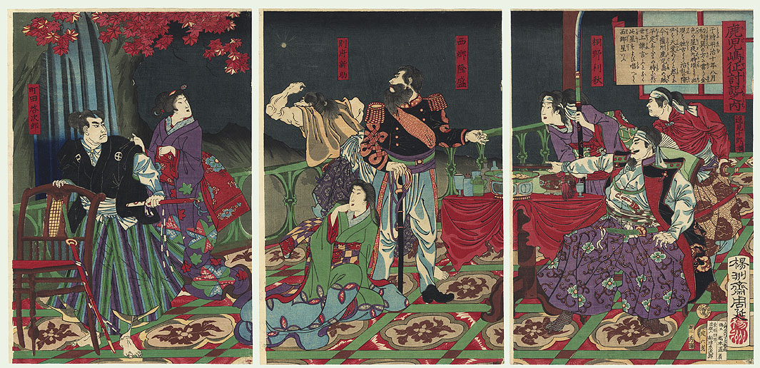 Saigo and Rebel Leaders by Chikanobu (1838 - 1912)