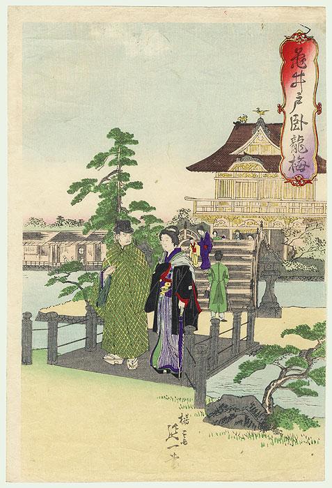 Visit to Kameido Shrine, 1893 by Nobukazu (1874 - 1944)