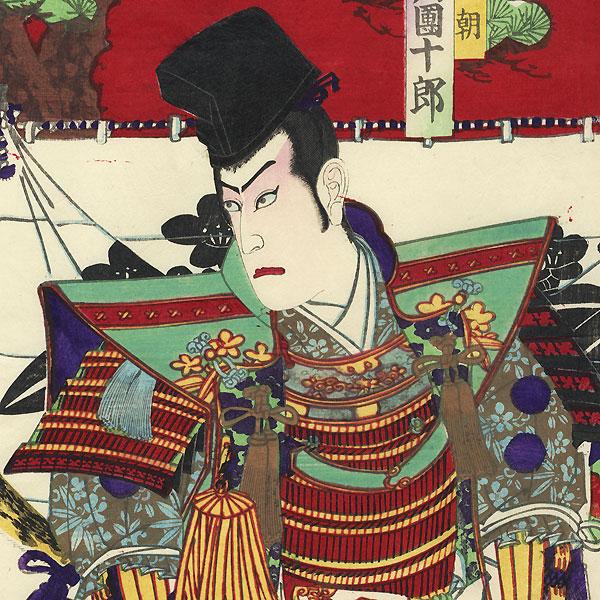 Samurai Gathered at the Shore, 1887 by Kunichika (1835 - 1900)