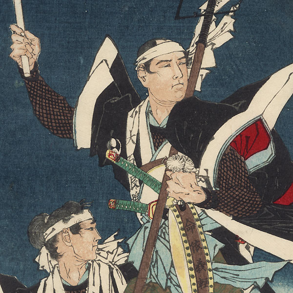Oishi (Kuranosuke) Yoshio, Chief of the Forty-seven Ronin, Leading the Attack on Moronao's Mansion by Yoshitoshi (1839 - 1892)
