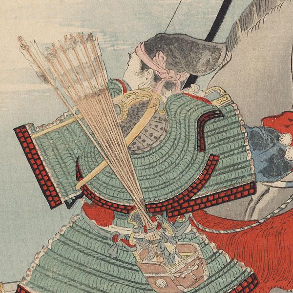 Nasu no Yoichi Kuchi-e Print, 1912 by Kobori Tomoto (1864 - 1931)