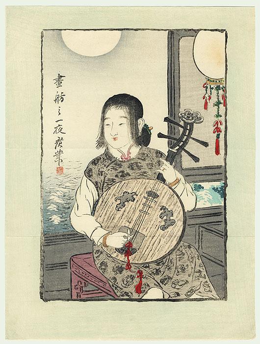 Chinese Beauty Playing a Lute Kuchi-e Print by Terazaki Kogyo (1866 - 1919)