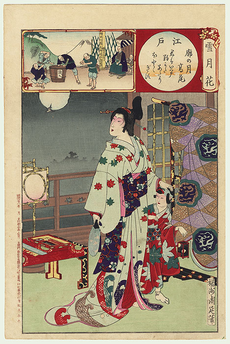 Edo, Moon over the Pleasure Quarters, Takao by Chikanobu (1838 - 1912)
