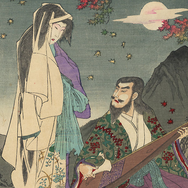 Owari, Moon over Mt. Miyaji, Prime Minister Moronaga and the Water Goddess, No. 19 by Chikanobu (1838 - 1912)