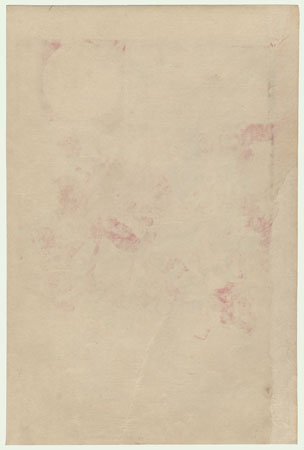 Shinano Province, Moon over Rice Fields, Mochizuki Saemon, Inspector Ozawa, Yasuda's wife Shiragiku and Hanawakamaru, No. 26 by Chikanobu (1838 - 1912)