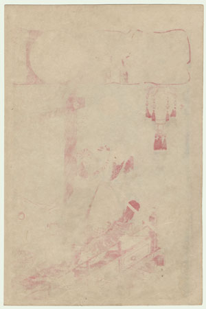 Bushu, Moon over Ishiyama, Taigyu Tower, Inuzaka Shino, No. 40  by Chikanobu (1838 - 1912)