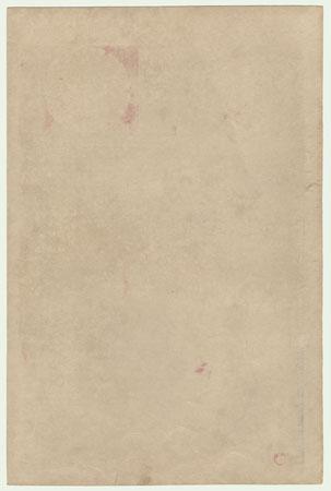 Shimosa, Snow at Iwahashi, Kiuchi Sogoro, No. 20 by Chikanobu (1838 - 1912)