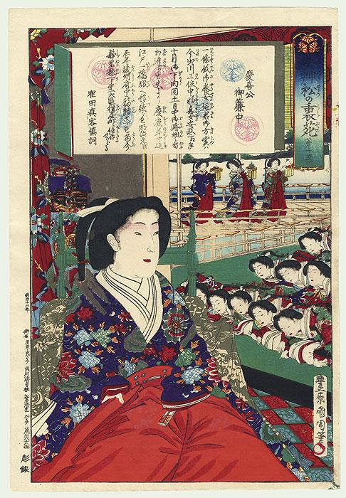 Wife of Tokugawa Yoshinobu, No. 15  by Kunichika (1835 - 1900)