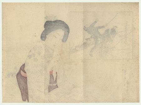 Autumn Shower Kuchi-e Print, 1904 by Suzuki Kason (1860 - 1919)