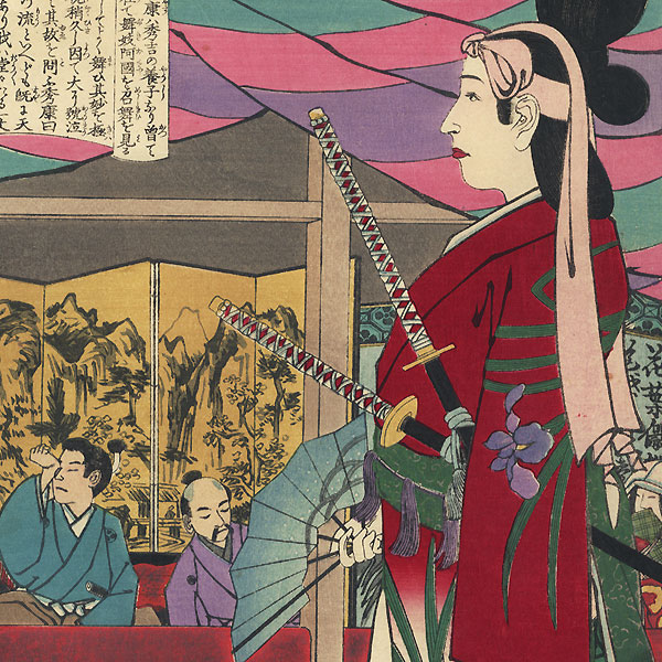 Beauty Performing Dressed as a Samurai by Kiyochika (1847 - 1915)