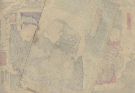 Scene from the Higashiyama Storybook, 1884 by Chikanobu (1838 - 1912)