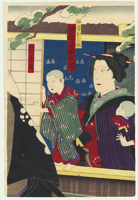 Leaving His Family by Chikanobu (1838 - 1912)