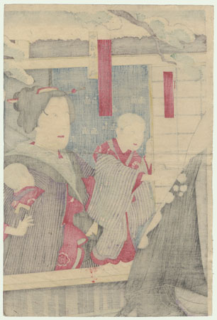 Leaving His Family by Chikanobu (1838 - 1912)