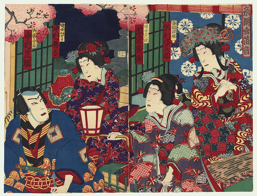 Beauties and Servant by Meiji era artist (unsigned)